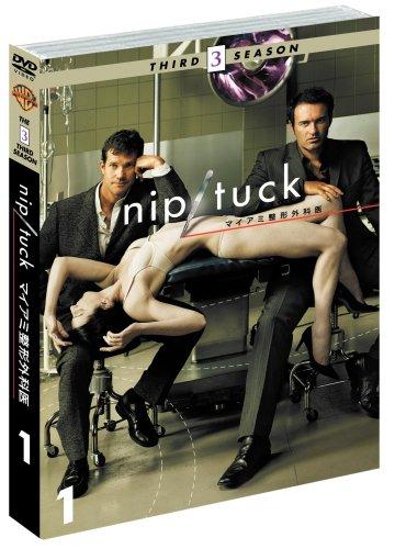 NIP/TUCK-マイアミ整形外科医 〈サード・シーズン〉 セット1 [DVD]