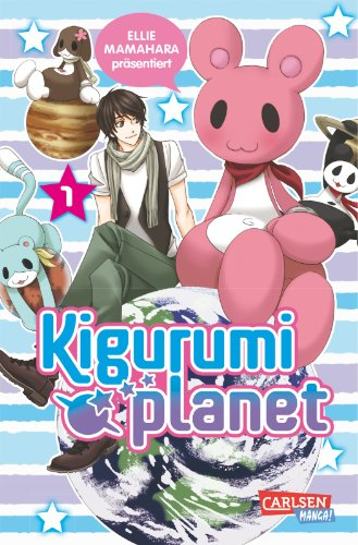 Kigurumi Planet, Band 1