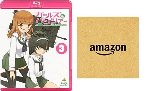 【Amazon.co.jp限定】ガールズ&パンツァー 3 (特装限定版)(オリジナルディスク収納ケース付) [Blu-ray]