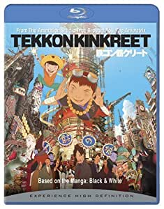 Tekkon Kinkreet [Blu-ray] (Sous-titres français) [Import]