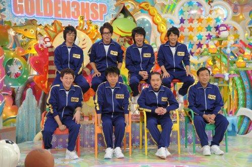 アメトーーク! DVD 17