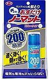 アース製薬 おすだけノーマット スプレータイプ 200日分41.7mL