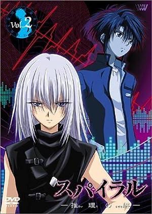 スパイラル ~推理の絆~ DVD-BOX