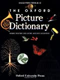 The Oxford Picture Dictionary English/Arabic: English-Arabic Edition (The Oxford Picture Dictionary Program)
