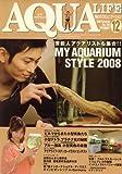 AQUA LIFE (アクアライフ) 2008年 12月号 [雑誌]