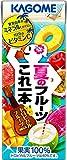 カゴメ 夏のフルーツこれ一本 トロピカルフルーツMix 200ml×24本 ランキングお取り寄せ