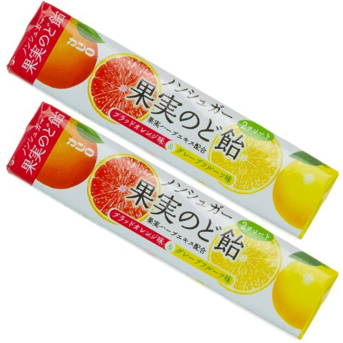 Blood Orange & Grapefruit Flavor Non-Sugar Throat Drop Hard Candy 2-Stick Bundle... by Kanro
