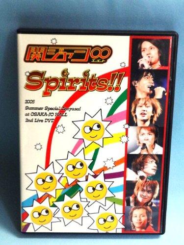 関ジャニ∞(エイト) Spirits!! [DVD]