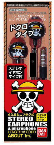 Gourmandise One Piece Stereo Earphone Microphone (Skull Type) On-51A (Japan Import)