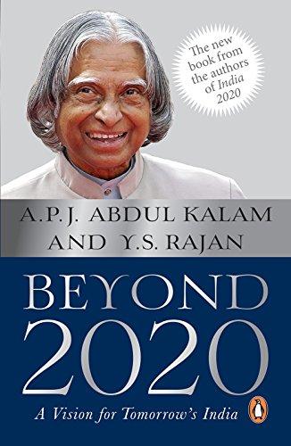 Vision pdf india 2020