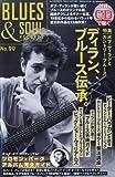 blues & soul records (ブルース &ソウル・レコーズ) 2009年 12月号 [雑誌]