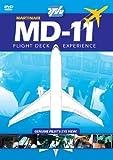 ITVV: Boeing MD-11 [DVD]