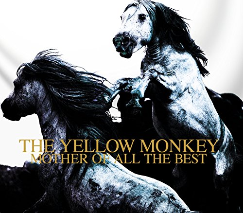 HOTEL 宇宙船 from THE YELLOW MONKEY MOTHER OF ALL THE BEST (Remastered)