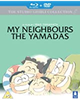 My Neighbours The Yamadas - Double Play (Blu-ray + DVD)