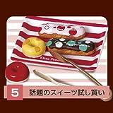 ぷちサンプルシリーズ エキナカスイーツ 【5.話題のスイーツ試し買い】(単品)