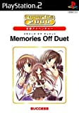 Memories Off Duet (Japanese Import Video Game)