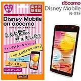 レイ・アウト Disney Mobile on docomo N-03E用 オトナ女子向け保護フィルムRT-N03EF/E1