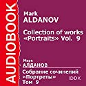 Collection of Works: Portraits, Volume 9 [Russian Edition] Audiobook by Mark Aldanov Narrated by Evgeny Karpov
