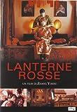 echange, troc Lanterne Rosse (2 Dvd)