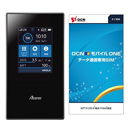 NEC Aterm MR05LN 3B モバイルルーター (OCNモバイルONE ナノSIM付) 【Amazon.co.jp 限定】 PA-MR05LN3B