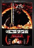 �����3 �ٿ��ҥ��ꥹ�ӳ��� �ǥ����롦��ޥ������� [DVD]