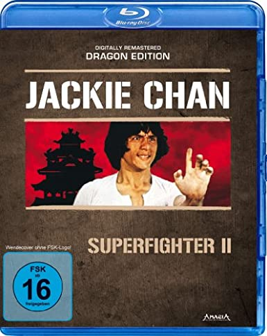 Superfighter II, Blu-ray
