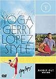 YOGA Gerry Lopez Style VOL.1 �p�h���A�E�g~�ċz�̒��a [DVD]