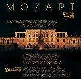 モーツァルト:協奏交響曲変ホ長調 K.364、コンチェルトーネハ長調 K.190