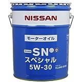 日産純正 SNスペシャル 5W-30 部分合成油 ガソリン車用エンジンオイル 20L KLANC-05302