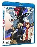 機動戦士ガンダムAGE [MOBILE SUIT GUNDAM AGE] 13 <最終巻> [Blu-ray]