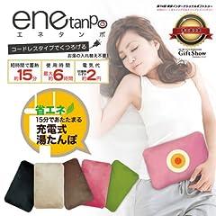 充電式湯たんぽ 5色 エネタンポ enetanpo((長方形タイプ):約28X18X4cm, ピンク)