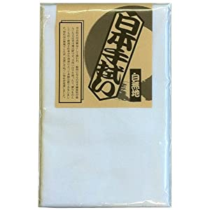 イシミズ 日本手拭い 白無地 00098
