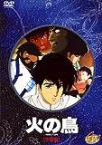 �Ф�Ļ ������ [DVD]