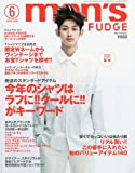 men's FUDGE 2009年 06月号 [雑誌]