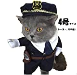 【FireflyShop】ハロウィンペット犬猫用コスプレ衣装警官コスチュームセットc(4号)