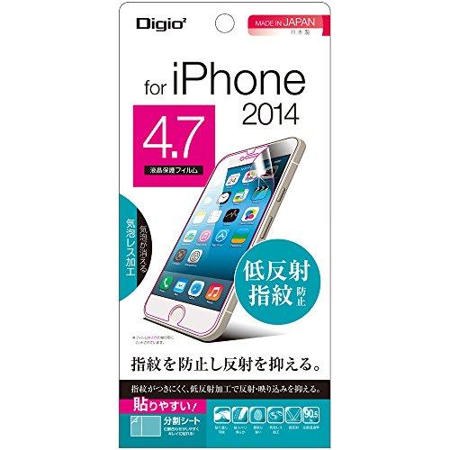 NAKABAYASHI iPhone6 4.7インチモデル用 液晶保護フィルム 指紋防止 低反射 気泡レス加工 SMF-IP141FLGS