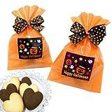 【ハロウィン クッキー(クッキー)1個】お菓子 ハロウィン人気クッキー プレゼント 結婚式 業務用 プチギフト(重要:10個以上でご注文下さい)