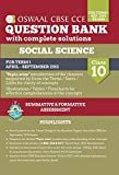 Oswaal CBSE CCE Question Banks with Complete Solution for Class 10 Term-I (April to September 2015) Social Science