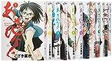 あさひなぐ コミック 1-12巻セット (ビッグコミックス)
