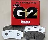 G2メタル H材 ブレーキパッド トヨタ ハイエース レジアス RCH42V LXH43V LXH49V (リアドラム) dp325 フロント H9,4~H14,5 DSPEED