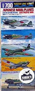 Tamiya 31516 1/700 Japanese Naval Planes by tamiya
