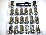 盗難防止 カラー 選べる ホイール ロック ナット M12 × P1.5 20個 セット (シルバー)