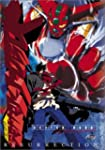 Getter Robo Armageddon - Resurrection...