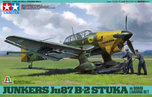 タミヤ・イタレリシリーズ No.8 1/48 ユンカース Ju87 B-2 スツーカ 爆弾搭載セット 37008