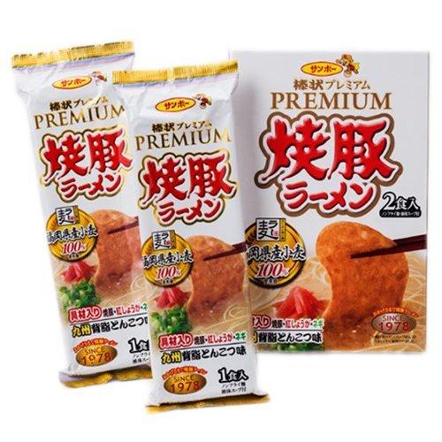 棒状 プレミアム焼豚ラーメン 130g(めん75g、粉末スープ、かやく(焼豚、紅しょうが、ねぎ))×2食