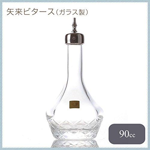矢来ビタース(ガラス製)