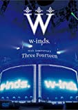 w-inds. 10th Anniversary~Three Fourteen~ at 日本武道館 [DVD]