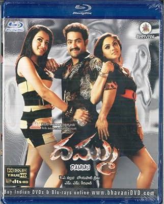 DAMMU Original Telugu Blu Ray Fully Boxed and Sealed