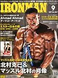 IRONMAN (アイアンマン) 2012年 09月号 [雑誌]