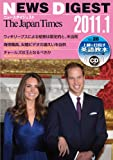 The Japan Times NEWS DIGEST 2011.1 Vol.28